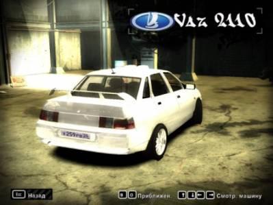 Русские Машины В Игру Nfs Most Wanted